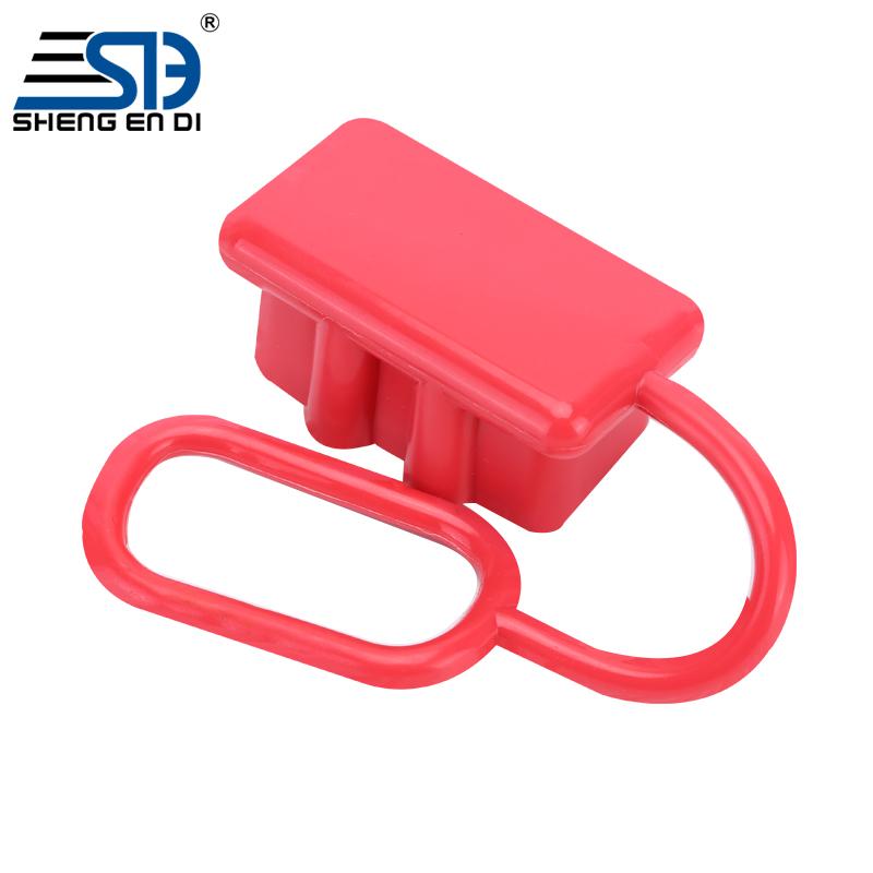 SG120A 600V 安德森连接器快速充电插头 扫地机蓄电池连接器红色防尘盖