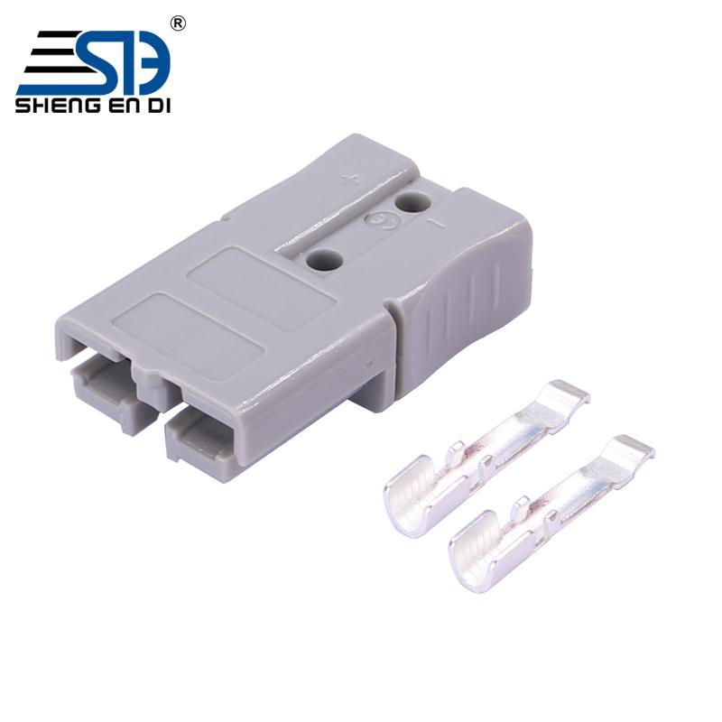 40A600V安德森插头 安德森连接器 锂电池燕尾版插头 电动车DC插头 灰色胶壳